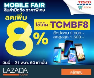 Lazada TH - Tesco Mobile Fair