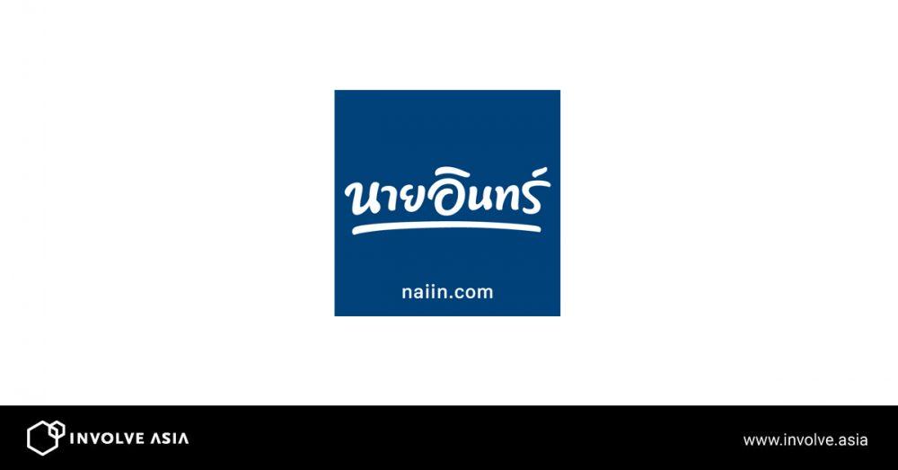 Naiin Archives Involve Asia Blog